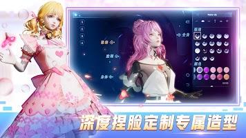 Screenshot 3: 龍族幻想   東南亞版