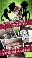 Screenshot 4: 좀비그녀2 -TheLOVERS-   글로벌버전