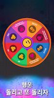 Screenshot 4: FaceDance Challenge! - 전세계로 뛰어 놀고 놀아 라