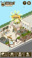 Screenshot 3: とことんドーナツ  -放置で増える癒しの無料ゲーム