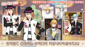 Screenshot 4: 노래의 ☆ 왕자님 ♪ Shining Live | 글로벌버전
