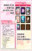 Screenshot 2: 魔法少女☆伊莉雅鬧鐘