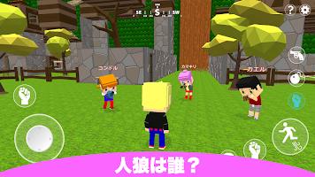 Screenshot 2: 逃獄模擬器