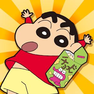Icon: クレヨンしんちゃん 嵐を呼ぶ 炎のカスカベランナー!!