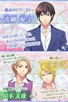 Screenshot 3: 愛讀音