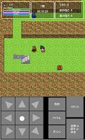 Screenshot 3: 간단한 로그