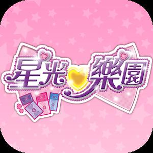Icon: Pripara_일본판