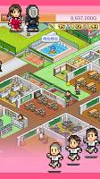 Screenshot 4: 口袋學院物語1