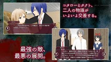 Screenshot 3: LOOP THE LOOP 8 幽明之宴