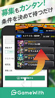Screenshot 4: 怪物彈珠揭示板