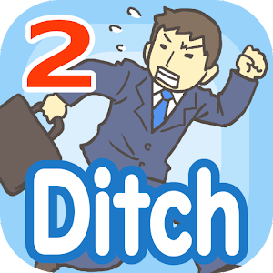 Icon: Ditching Work2 -room escape game