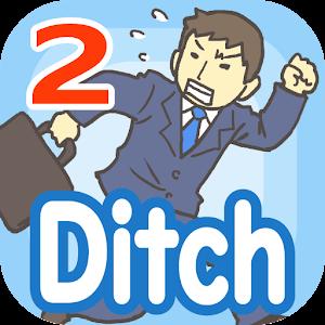 Icon: 회사 탈출2 -탈출 게임