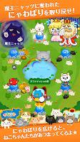 Screenshot 3: 球球貓戰爭