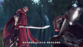 Screenshot 4: De:Lithe~망각의 진왕과 맹약의 천사 | 중문번체버전