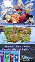 Screenshot 3: 蒼天的Sky Galleon | 日版