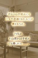 Screenshot 3: 逃離失卻的記憶