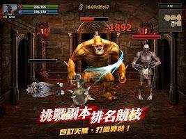 Screenshot 2: 阿瓦隆之王:龍之戰役(KOA)