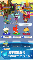 Screenshot 4: Yokai Watch World