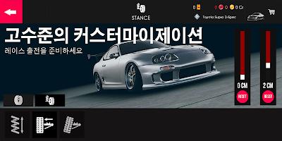 Screenshot 4: Assoluto Racing