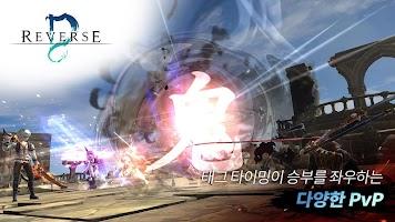 Screenshot 4: REVERSE D