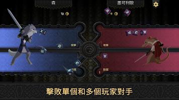 Screenshot 3: 愛門羅