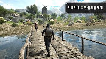 Screenshot 3: Evil Lands: Online Action RPG