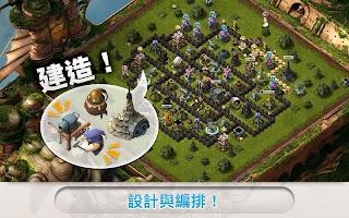 Screenshot 2: 小小諾亞/ Little Noah