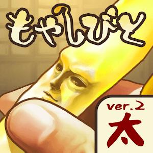 Icon: 豆芽人 | 日版