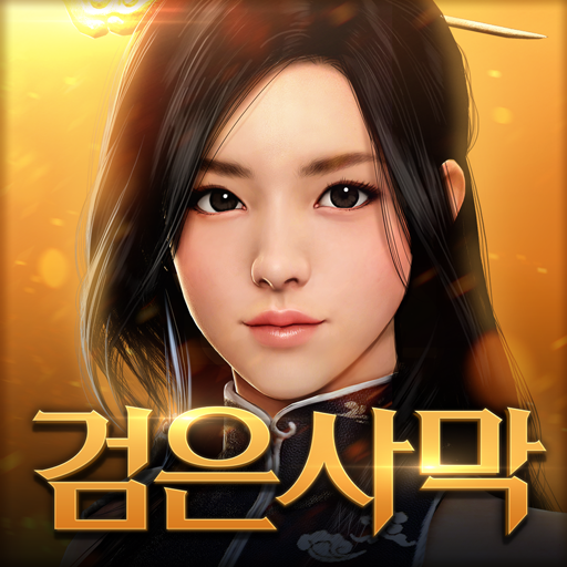 Download] Black Desert Mobile (Korea) - QooApp Game Store