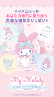 Screenshot 1: My Melody