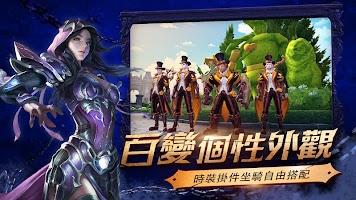Screenshot 3: 光明之戰
