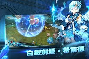 Screenshot 4: 冰與火:曙光