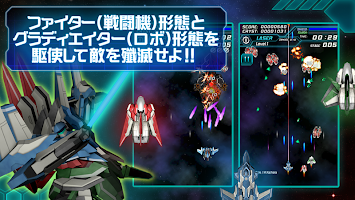 Screenshot 3: G.G.G