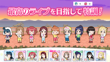 Screenshot 4: Love Live! School Idol Festival All Stars