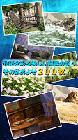 Screenshot 3: Way to travel the world of OZ