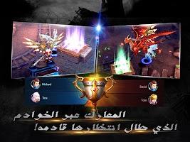 Screenshot 1: Goddess: Primal Chaos Arabic-Free 3D Action