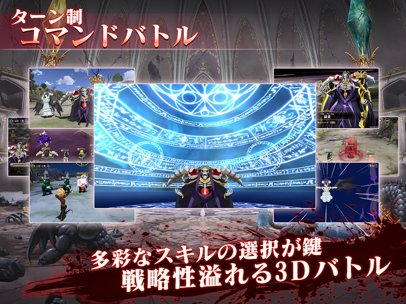 Download] OVERLORD: MASS FOR THE DEAD - QooApp Game Store