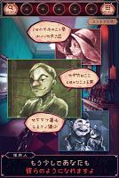Screenshot 4: 탈출 게임 - 무명호텔에 오신것을 환영합니다.