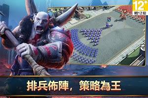 Screenshot 2: 戰地王座:氏族爭霸  RPG