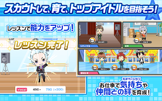 Screenshot 4: THE iDOLM@STER SideM: LIVE ON ST@GE! | Japanese