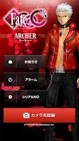 Screenshot 1: Fate/EXTRA CCC AR Archer
