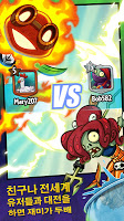 Screenshot 3: Plants vs. Zombies™ Heroes