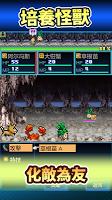 Screenshot 2: 開拓神秘島