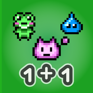 Icon: Brave Math