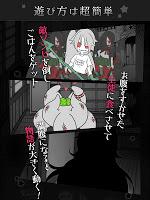 Screenshot 3: 殭屍女友 -感染學園-