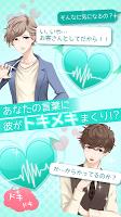 Screenshot 2: 그 남자 : 이케맨 연애 게임_일본판
