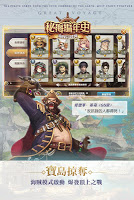 Screenshot 4: 秘海編年史:海賊の冒険 台版