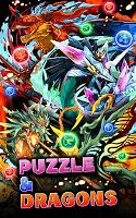 Screenshot 1: Puzzle & Dragons | Coréen
