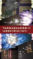 Screenshot 3: 寶藏人生