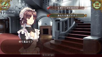 Screenshot 3: Gothic Murder - 運命を変えるアドベンチャー-